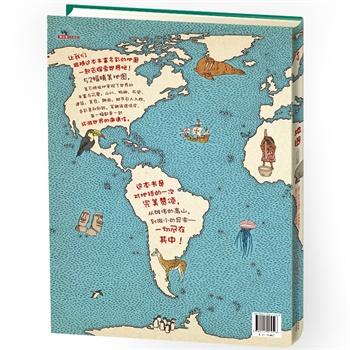 地图(人文版)手绘世界地图·儿童百科绘本