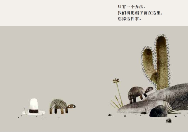 http://www.qinzibooks.com/upload/9787533289690-1.jpg