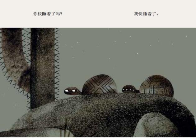 http://www.qinzibooks.com/upload/9787533289690-3.jpg